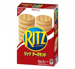 Nabisco Ritz Cheese Crackers (160g)